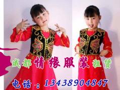 儿童的新疆舞蹈服装