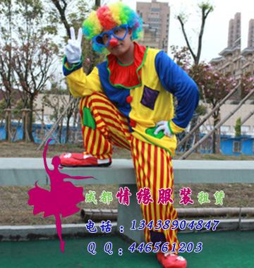 万圣节小丑服装