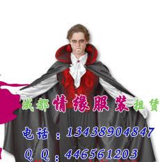 万圣节吸血鬼服装