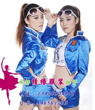 现代蓝色舞蹈服