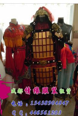 成都古代盔甲