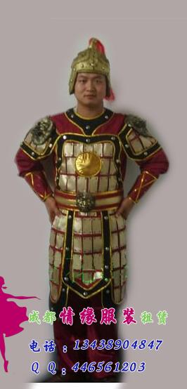 古代盔甲服饰