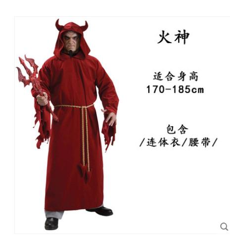 万圣节火神cos服饰