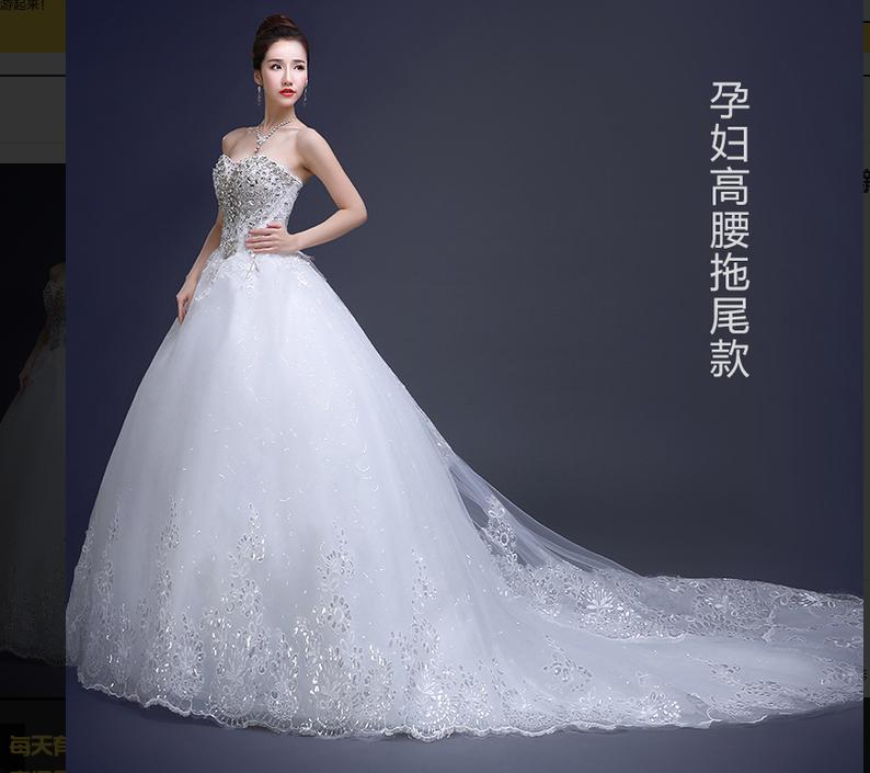 白色婚纱拖尾